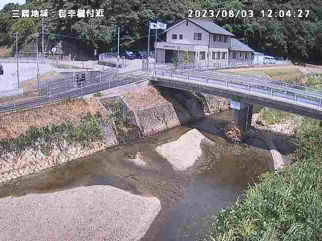 三隅川 御幸橋付近(三隅町岡見)